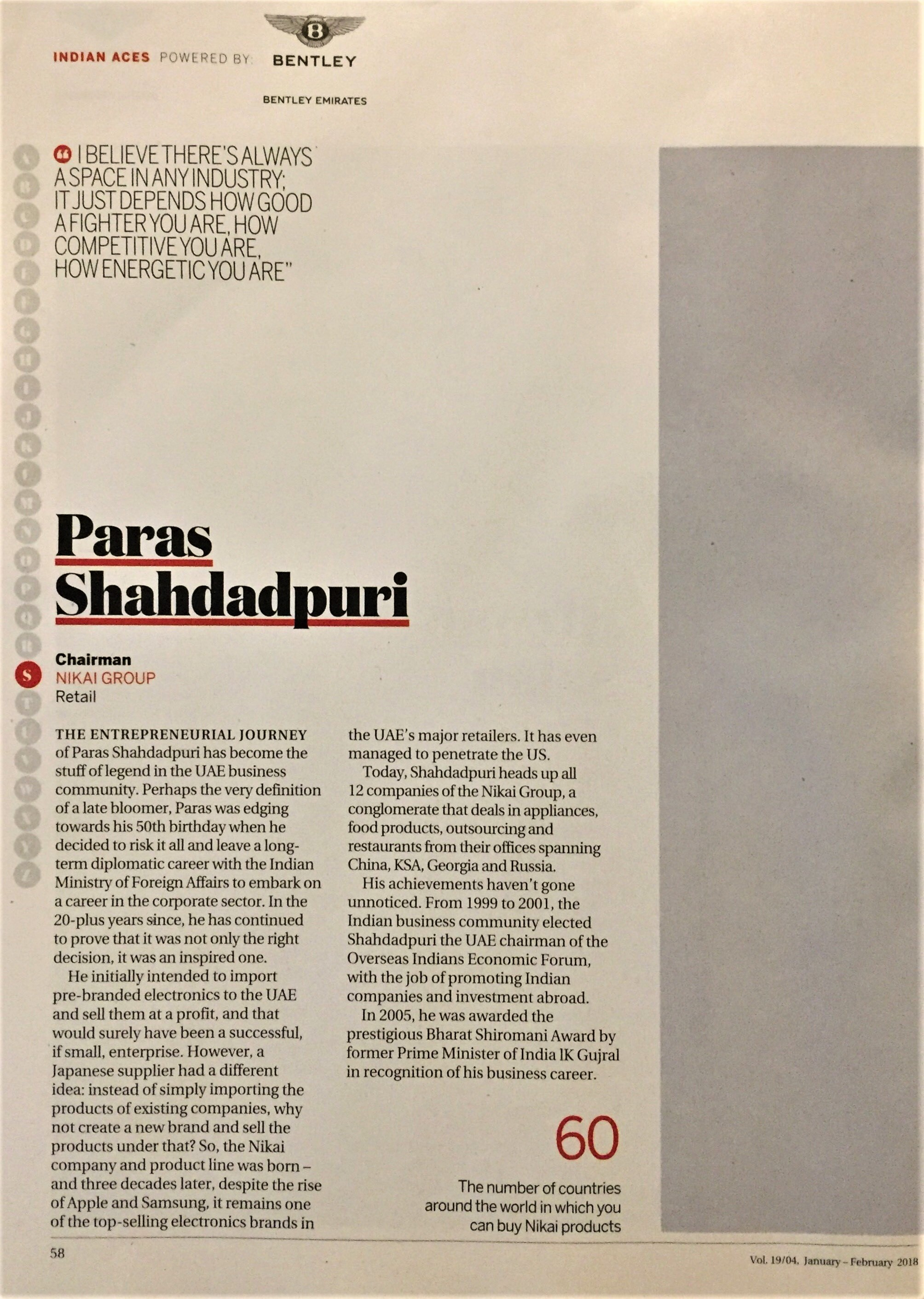 Arabian Business – Paras Shahdadpuri